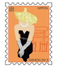 nippon stamp